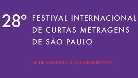 La Visite – Le Louvre de Denis Darzacq – Festival International de courts-métrages de São Paulo