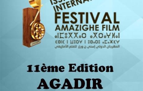 Une journée au Soleil au Festival du film amazigh d'Agadir